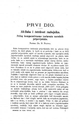 Ali-Baba i četrdeset razbojnika : prilog komparativnome izučavańu narodnih pripovijedaka / J. Polívka