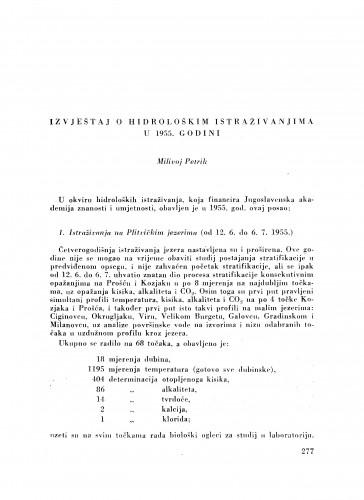 Izvještaj o hidrološkim istraživanjima u 1955. godini / M. Petrik