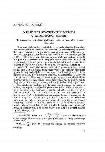 O primjeni statističkih metoda u analitičkoj kemiji