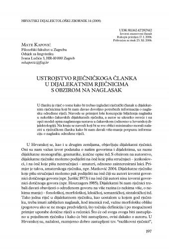 Ustrojstvo rječničkoga članka u dijalektnim rječnicima s obzirom na naglasak / Mate Kapović