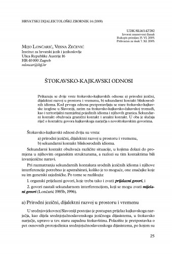 Štokavsko-kajkavski odnosi : Hrvatski dijalektološki zbornik