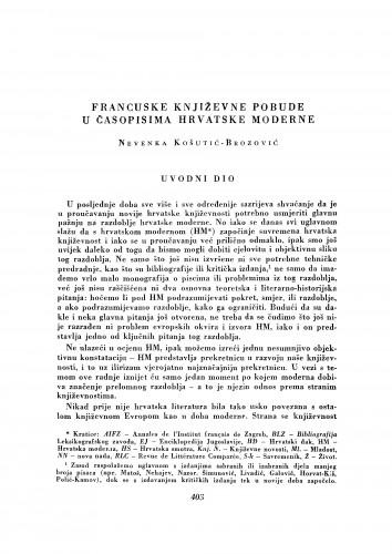 Francuske književne pobude u časopisima hrvatske moderne