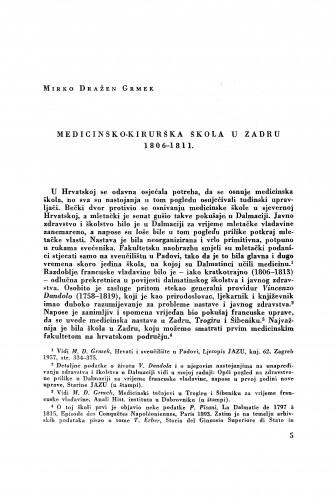 Medicinsko-kirurška škola u Zadru 1806-1811.