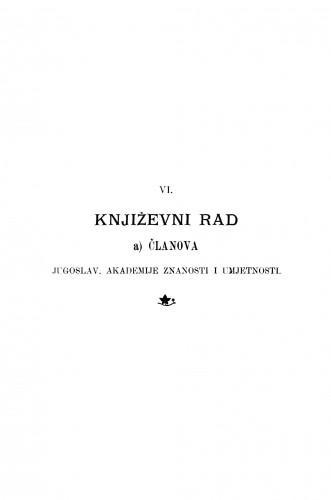 Književni rad članova Jugoslavenske akademije
