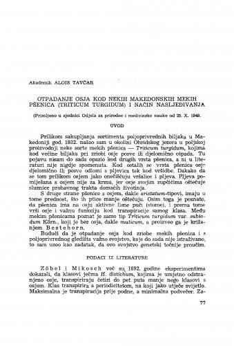 Otpadanje osja kod nekih makedonskih mekih pšenica (Triticum turdigum) i način nasljeđivanja