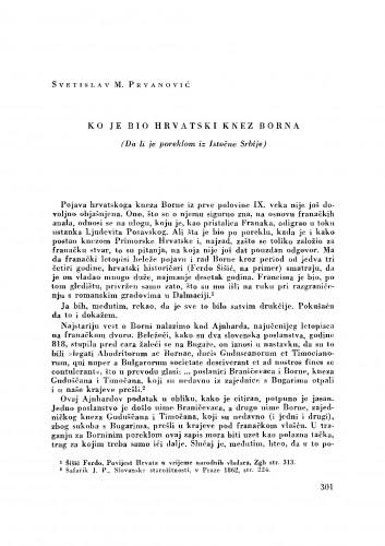 Ko je bio hrvatski knez Borna?