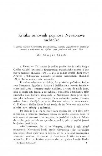 Kritika osnovnih pojmova Newtonove mehanike