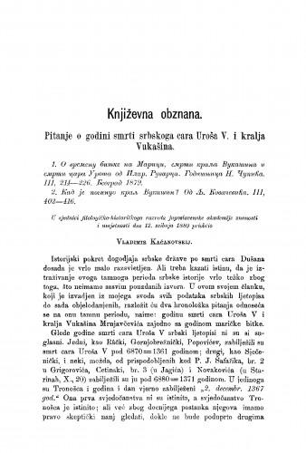 Pitanje o godini smrti srbskoga cara Uroša V. i kralja Vukašina : književna obznana : RAD