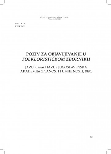 Poziv za objavljivanje u Folklorističkom zborniku : JAZU (danas HAZU): Jugoslavenska akademija znanosti i umjetnosti, 1895.