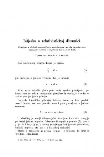 Bilješka o relativističkoj dinamici