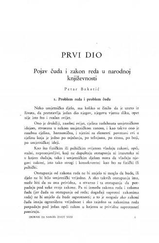 Pojav čuda i zakon reda u narodnoj književnosti / P. Bakotić