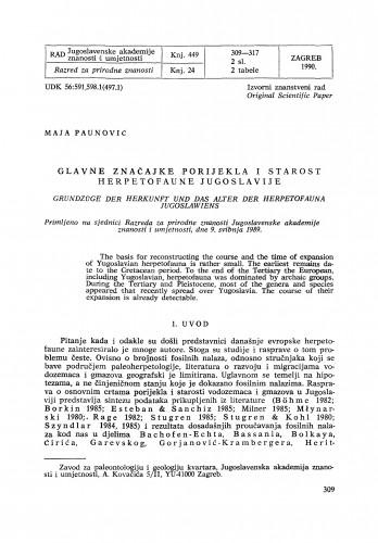 Glavne značajke porijekla i starost herpetofaune Jugoslavije