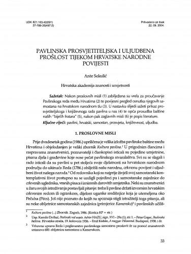 Pavlinska prosvjetiteljska i uljudbena prošlost tijekom hrvatske narodne povijesti
