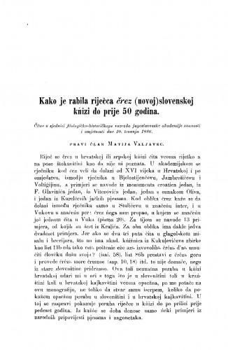 Kako je rabila riječca črez (novoj)slovenskoj knizi do prije 50 godina