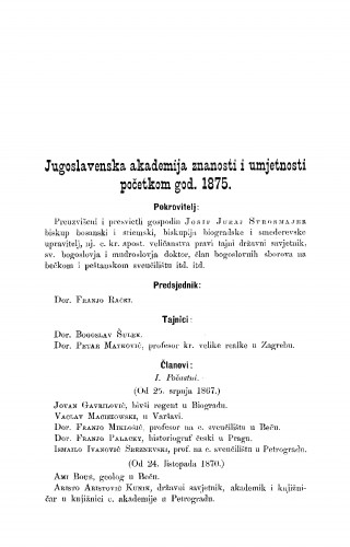 Jugoslavenska akademija znanosti i umjetnosti početkom god. 1875 : RAD