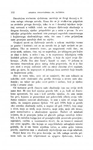 Svečana sjednica Jugoslavenske akademije znanosti i umjetnosti dne 7. prosinca 1887.