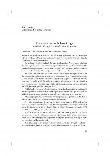 Predstavljanje prvih deset knjiga nakladničkog niza Modernizacija prava