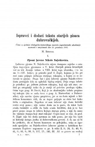 Ispravci i dodaci tekstu starijeh pisaca dubrovačkijeh