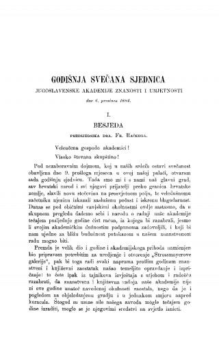 Godišnja svečana sjednica Jugoslavenske akademije znanosti i umjetnosti dne 6. prosinca 1884.