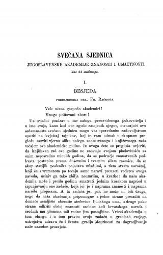Svečana sjednica Jugoslavenska akademije znanosti i umjetnosti dne 24. studenoga 1883.
