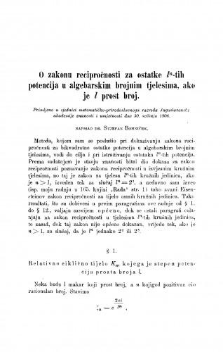 O zakonu recipročnosti za ostatke ln -tih potencija u algebarskim brojnim tjelesima, ako je l prost broj