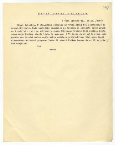 Korespondencija upućena Franu Galoviću