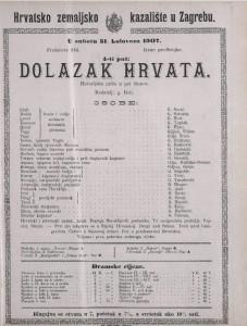 Dolazak Hrvata historijska priča u pet činova