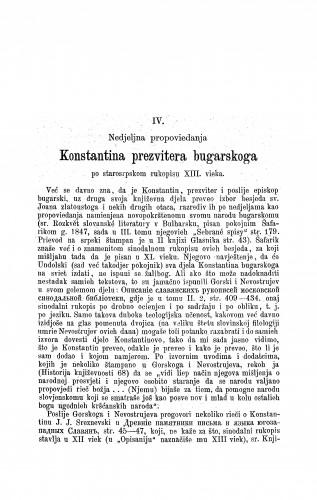 Nedjeljna propovijedanja Konstantina prezvitera bugarskoga po starosrpskom rukopisu XIII. vieka : [Opisi i izvodi iz nekoliko južnoslovinskih rukopisa] / Vatroslav Jagić