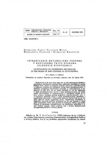 Istraživanje metabolizma fosfora u koštanome tkivu štakora izloženih hipotermiji