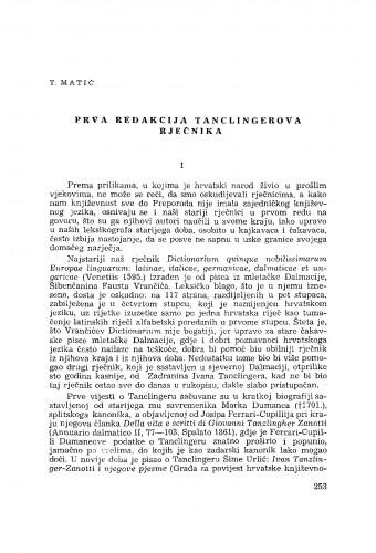 Prva redakcija Tanclingerova rječnika