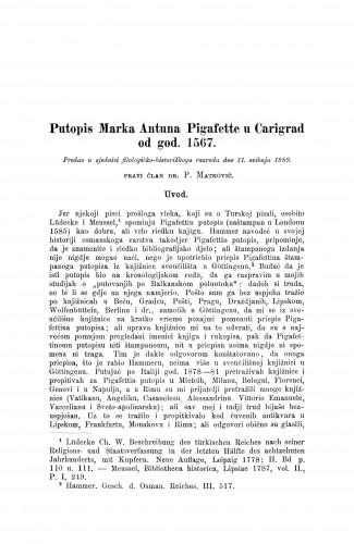 Putopis Marka Antuna Pigafette u Carigrad od god. 1567. / Petar Matković