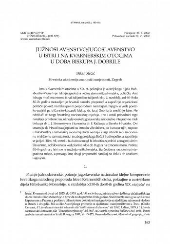 Južnoslavenstvo/jugoslavenstvo u Istri i na kvarnerskim otocima u doba biskupa J. Dobrile / Petar Strčić