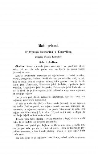 Pridvorska kaznačina u Konavlima. / N. Ljubidrag