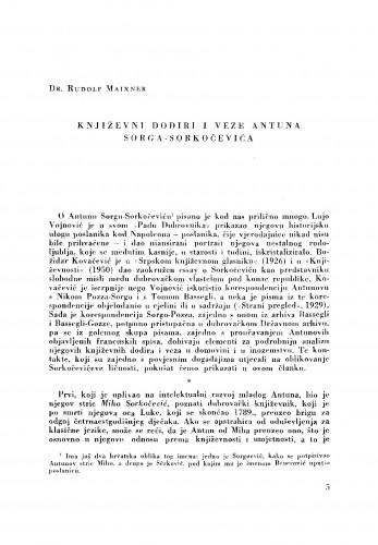 Književni dodiri i veze Antuna Sorga-Sorkočevića