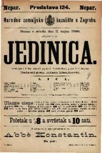 Jedinica Vesela igra u 5 čina / talijanski napisao dr. Teobald Ciconi