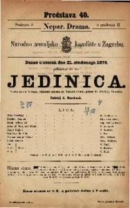 Jedinica vesela igra u 5 činah / talijanski napisao dr. Teobald Ciconi