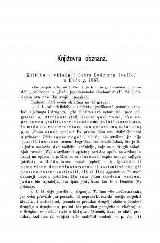 Kritika o skladnji Petra Budmana izašloj u Beču g. 1867 : [književna obznana] : RAD