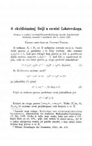 O ekvidistantnoj liniji u ravnini Lobačevskoga