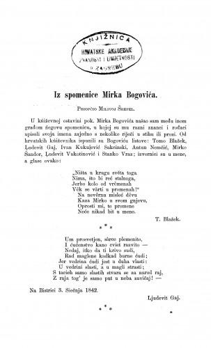 Iz spomenice Mirka Bogovića : Građa za povijest književnosti hrvatske