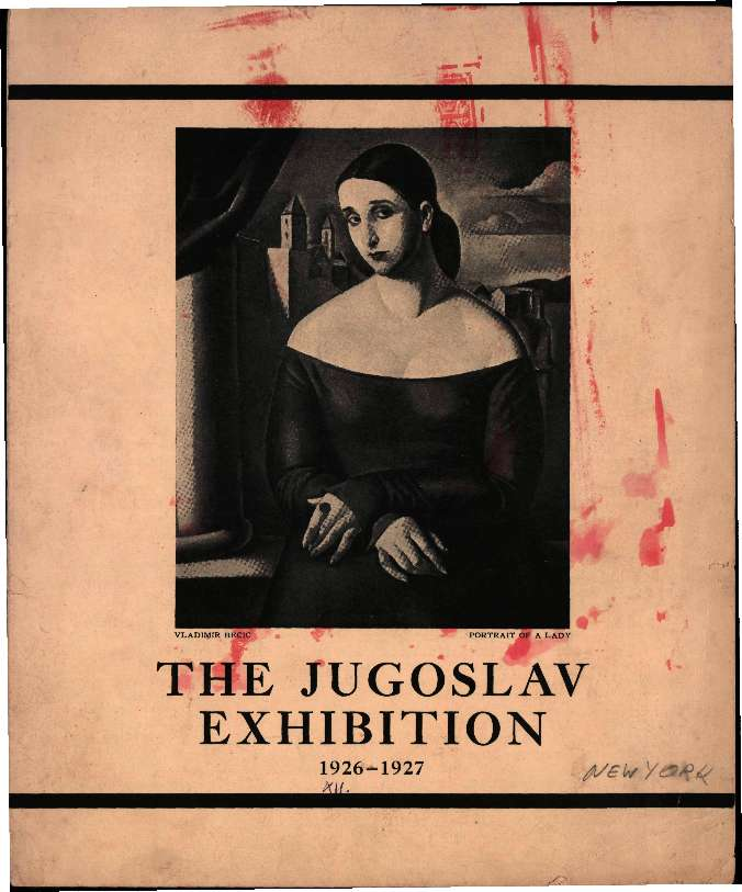 The Yugoslav Exhibition
