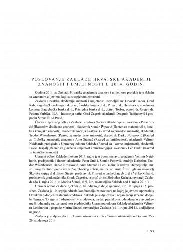 Poslovanje Zaklade Hrvatske akademije znanosti i umjetnosti u 2014. godini : Ljetopis