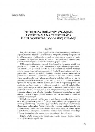 Potrebe za dodatnim znanjima i vještinama na tržištu rada u Bjelovarsko-bilogorskoj županiji
