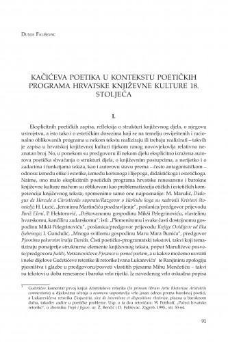 Kačićeva poetika u kontekstu poetičkih programa hrvatske književne kulture 18. stoljeća