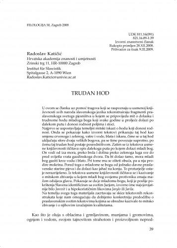 Trudan hod : Filologija : časopis Razreda za filološke znanosti Hrvatske akademije znanosti i umjetnosti