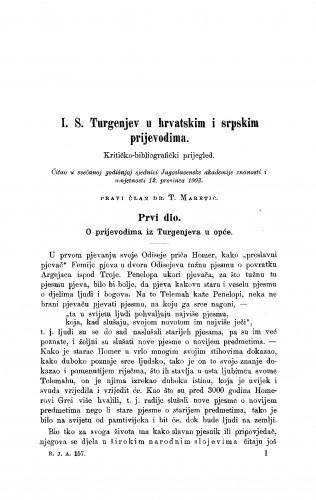 I. S. Turgenjev u hrvatskim i srpskim prijevodima. Kritičkobibliografički prijegled
