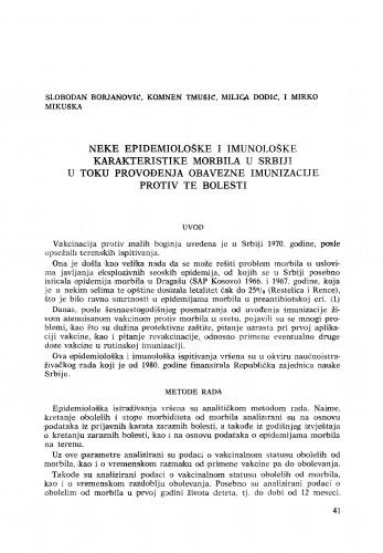 Neke epidemiološke i imunološke karakteristike morbila u Srbiji u toku provođenja obavezne imunizacije protiv te bolesti