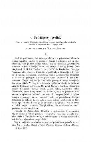 O Patricijevoj poetici