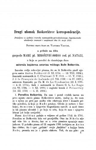 Drugi ulomak Boškovićeve korespondencije
