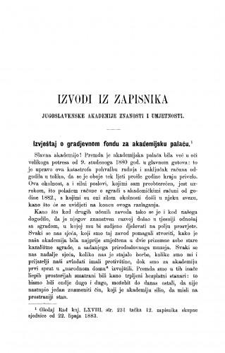 Izvodi iz zapisnika Jugoslavenske akademije znanosti i umjetnosti [1883.]