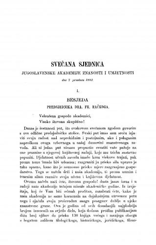 Svečana sjednica Jugoslavenske akademije znanosti i umjetnosti dne 7. prosinca 1882.